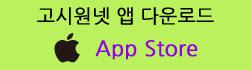 app.jpg (6274 bytes)