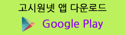 google.jpg (4671 bytes)